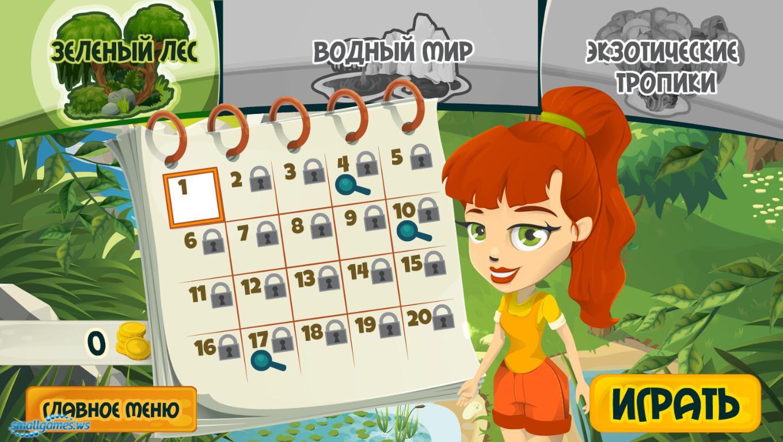 Флеш игры онлайн 18 для взрослых бесплатно 11 фотография