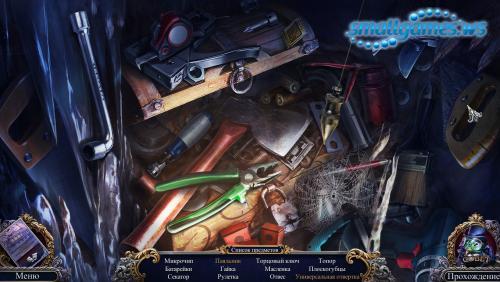 Охотники за тайнами 10: Мститель из Пакстон-Крик Коллекционное издание