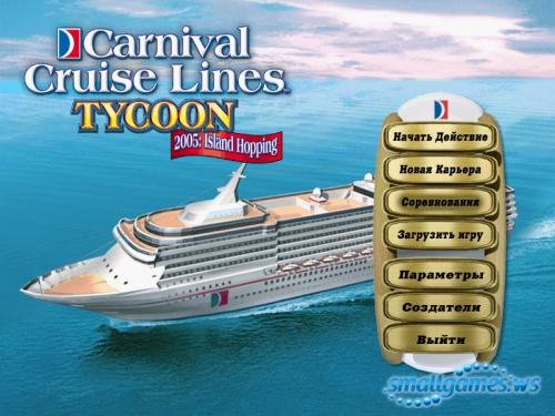 Carnival Cruise Line Tycoon 2005. Island Hopping