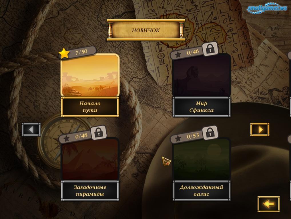 Играть онлайн в игровой автомат piggy bank