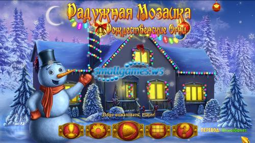 Радужная Мозаика: Рождественские Огни