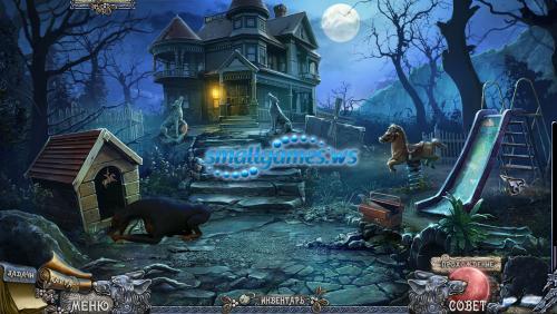 Призрачная тень волка 6: Проклятие Волфхилла Коллекционное издание
