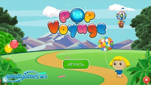 Pop Voyage