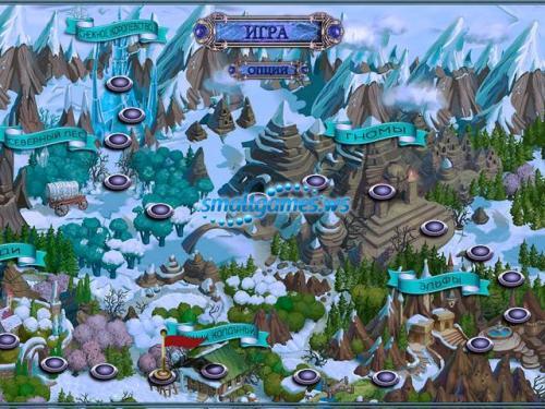 Дальние Королевства 2: Зимний пасьянс