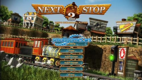 Next Stop 2 (русская версия)