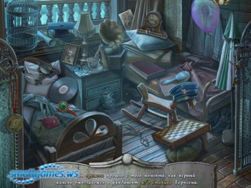 Кладбище искупления 7. Часы судьбы. Коллекционное издание