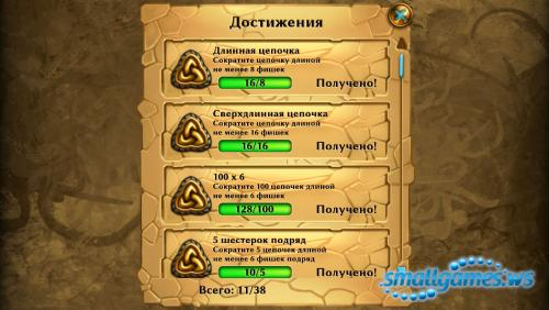 Jewel Tree: Match It (Русская версия)