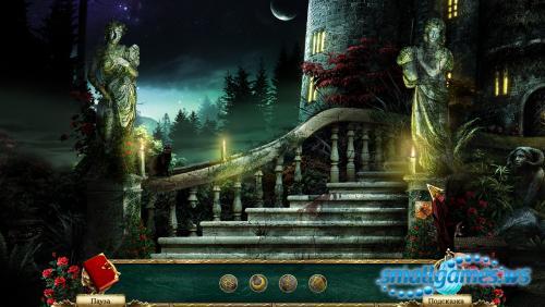 Покинутые места 2: Обретенный замок
