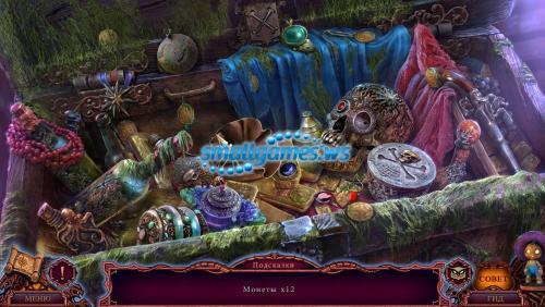 Лига Света 4: Стяжатель Коллекционное издание