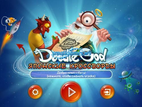 Doodle God. Японские кроссворды