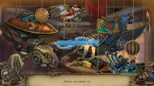 Шоу марионеток 8. Облик человечности. Коллекционное издание