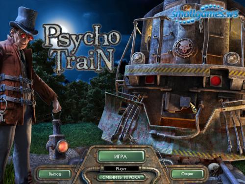 Поезд Психопата / Psycho Train