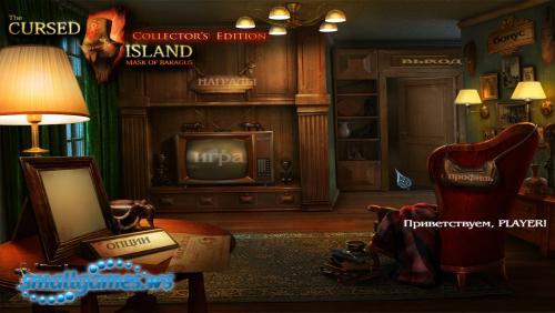 Проклятый Остров. Маска Барагуса Коллекционное издание