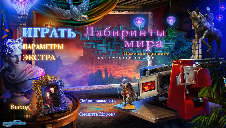 Скачать игру корер бесплатно онлайн ролевая игра волшебный мир