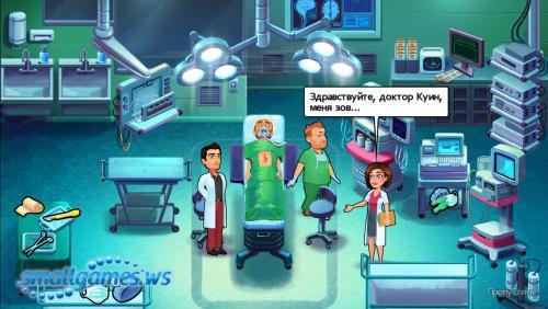 Hearts Medicine 2: Time to Heal Коллекционное издание (рус)