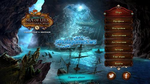 Море лжи 6: Риф Левиафана Коллекционное издание