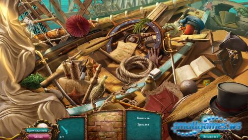 Море лжи 5. Тайны глубин. Коллекционное издание