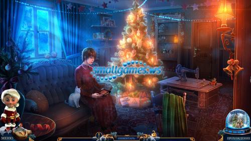 Рождественские истории 5: Дары волхвов Коллекционное издание