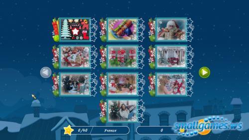 Праздничные мозаики: Новый год