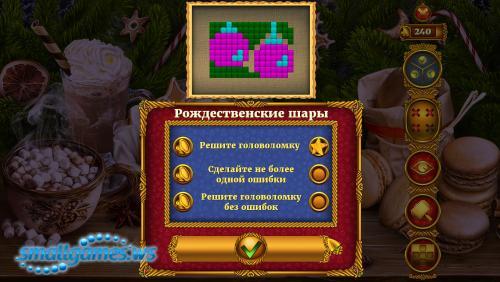 Радужная мозаика 4: Рождественские огни 2
