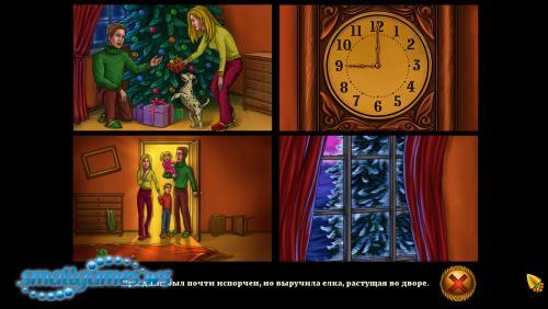 Радужная мозаика. Рождественские огни 2