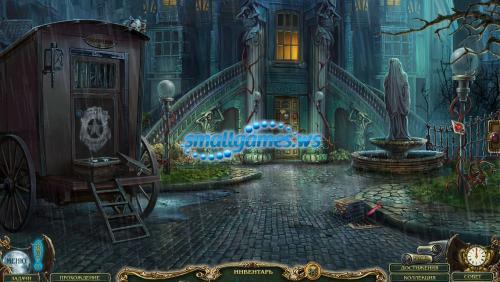 Легенды о призраках 9: Несовершенные создания Коллекционное издание