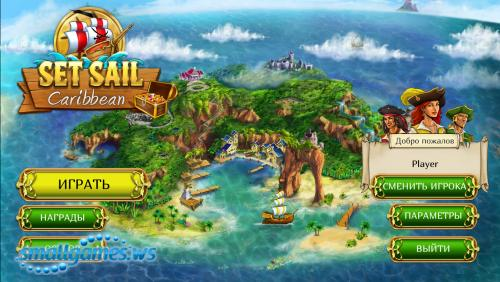 Set Sail: Caribbean / Поднять паруса
