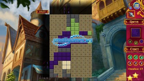 Таинственная Мозаика 2
