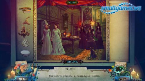 Наследие ведьм 8: Грядущие темные дни Коллекционное издание