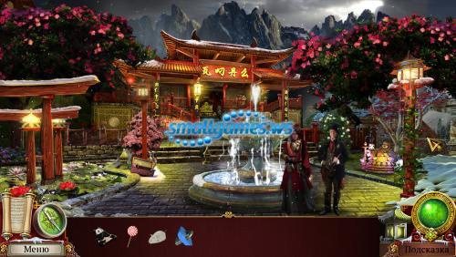 Легенды Тибета: На краю света Коллекционное Издание