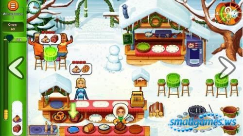 Delicious 14: Emilys Christmas Carol. Коллекционное издание