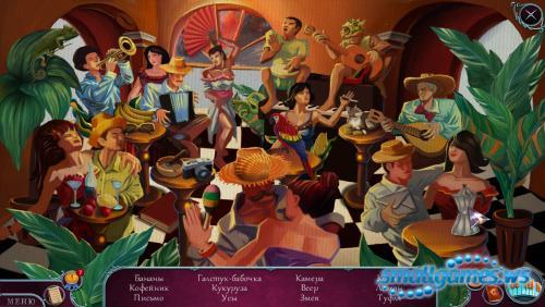 Каденция 3: Гаванские ночи Колекционное издание
