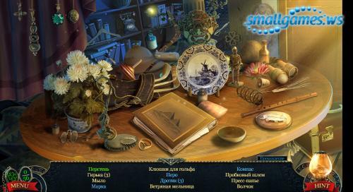 Тайны прошлого 6: Литературный призрак Коллекционное издание