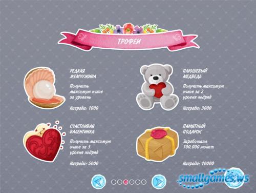Пасьянс. День святого Валентина. Пары карт 2