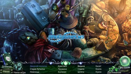 Охотник на демонов 3: Разоблачение Коллекционное Издание