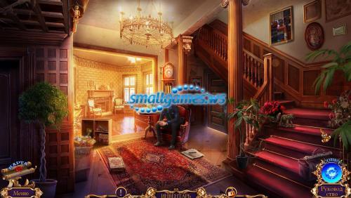 Королевский детектив 4: Жизнь взаймы Коллекционное издание