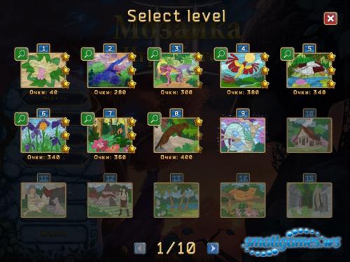 Мозаика. Игры богов 2