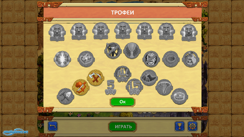 Скачати гру золото ацтеків