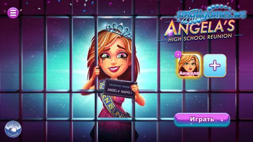 Fabulous 3: Angelas High School Reunion Platinum Edition