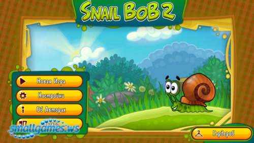 Snail Bob 2: Tiny Troubles