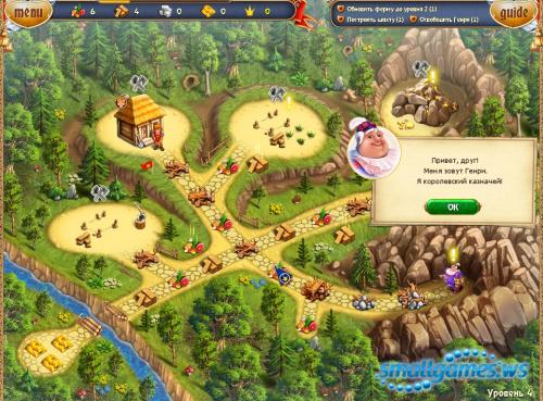 Сказочное королевство 2 Платиновое издание