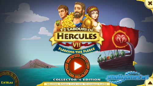 12 Labours of Hercules VII: Fleecing the Fleece Collectors Edition