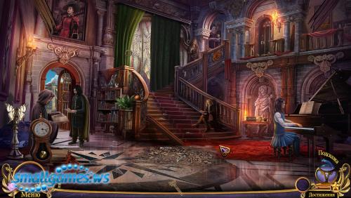 Королевский Квест 3: Конец Рассвета Коллекционное издание