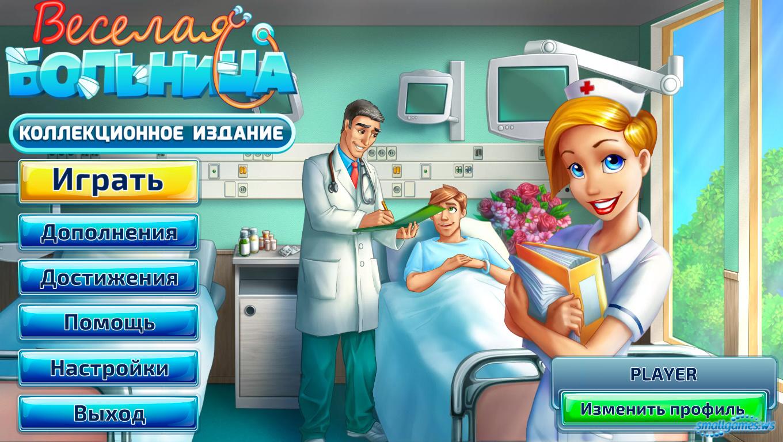 Белгород больницы лор