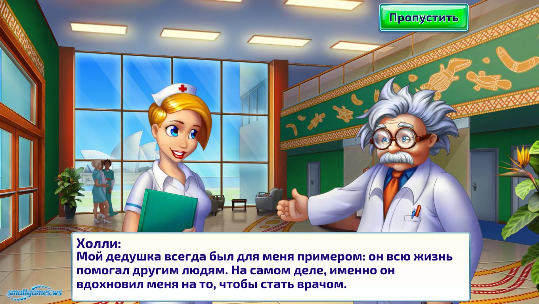 Курган клиническая областная больница