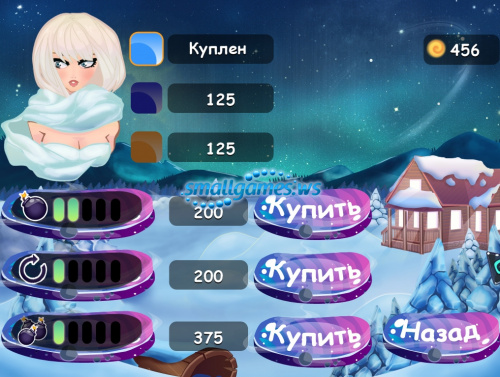 Сокровища Сибири