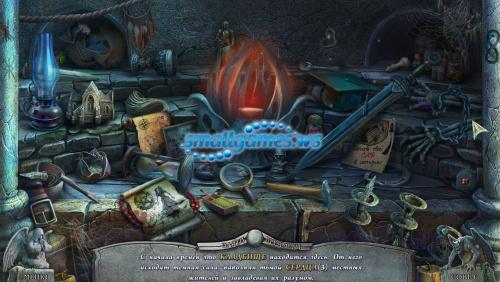 Кладбище искупления 10: Воплощение зла Коллекционное издание