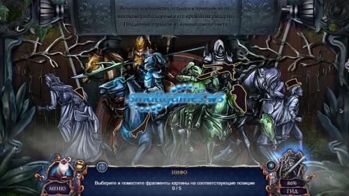 Зловещие вещи 5: Проклятые стражи Коллекционное издание