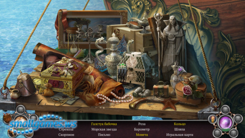 Тайны и сказки 3: Теневая угроза Коллекционное издание