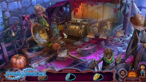 Лига Света 5: Пик правосудия Коллекционное издание